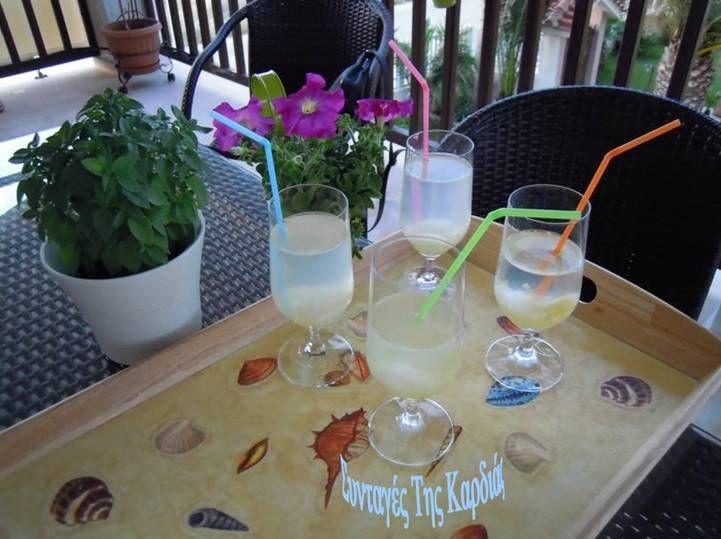 ΣΥΝΤΑΓΕΣ ΤΗΣ ΚΑΡΔΙΑΣ: Λεμονίτα