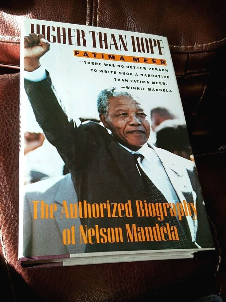HIGHER THAN HOPE  Biography of Nelson Mandela by Fatima Meer (1990) HB 1st US Ed