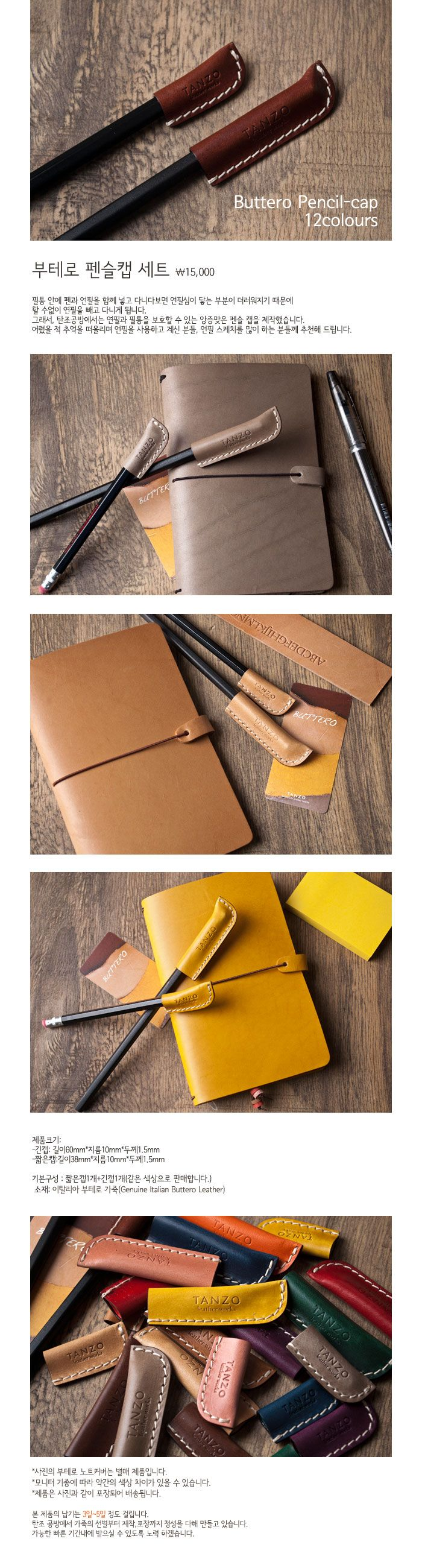 Diy Leather Pencil Case, Inexpensive Pencil Pouches, Diy Custom Pencils, Diy Pencil Bag, Diy Pencil Box, Washi Tape Pencils, #Pencil #Costom #Case