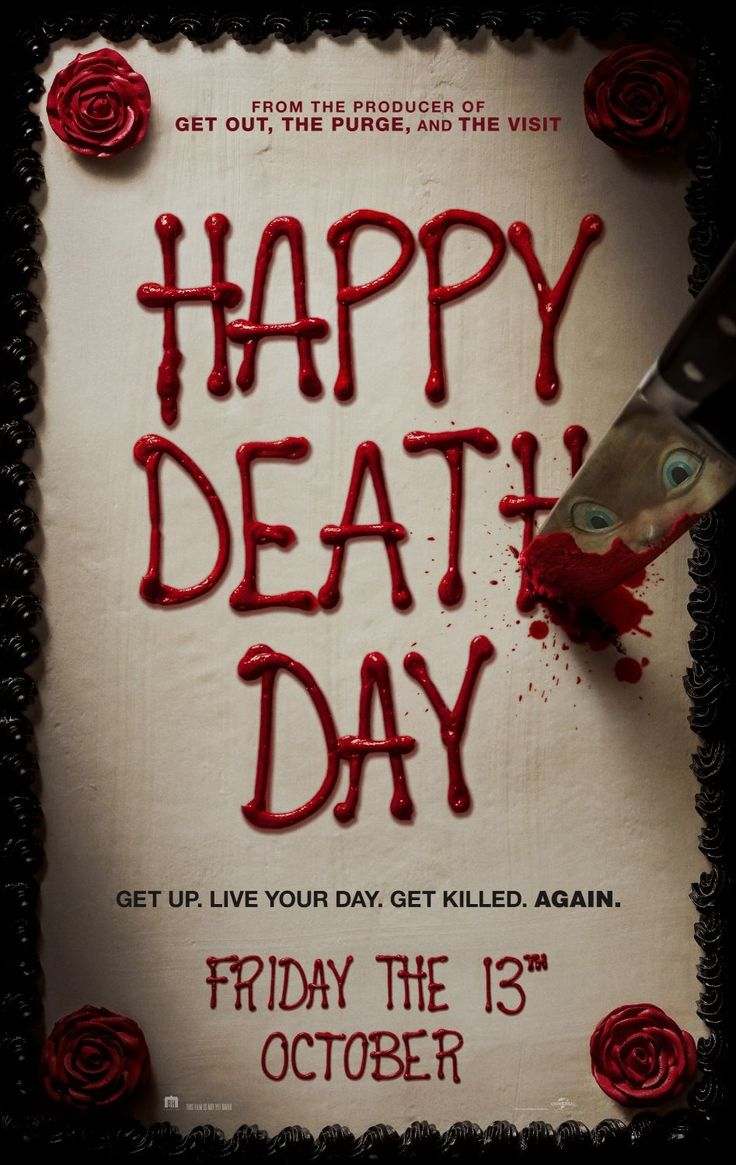 I find this particular movie poster to be graphically strong due to the fact that it visually depicts what the movie is about. There's a cake that appears to be filled with blood, which is evident by the placement of the knife in the cake. There's also a little reflection on the knife, showing a creepy mask, meaning this might even be the killer in the movie.