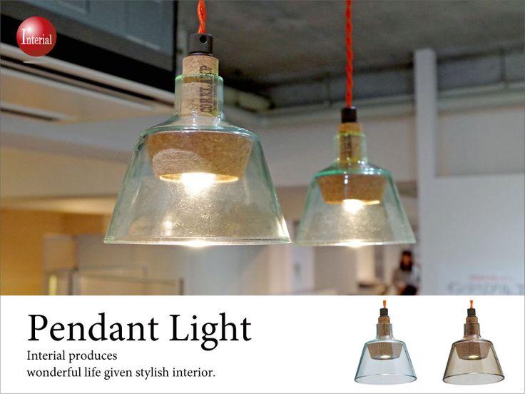 LED電球一体型!ガラス&コルク製ペンダントライト(1灯)【LT-2874】