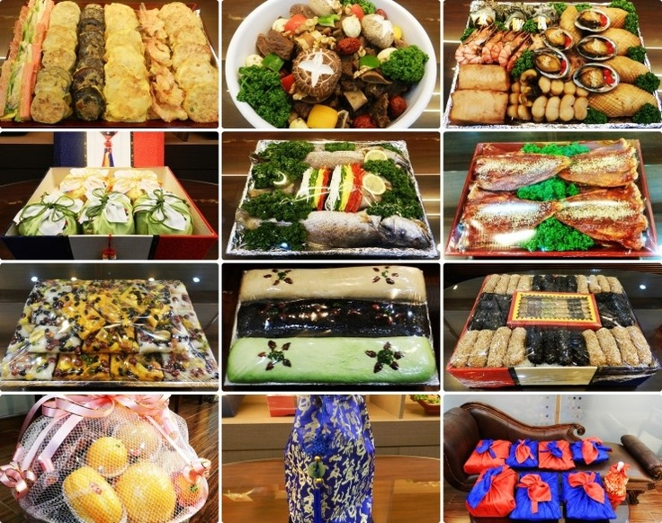 Traditional Wedding Gifts From Groom To Bride: 17 Best Images About Korean Wedding Food On Pinterest