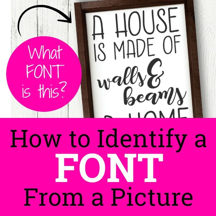Resources to help you identify a font from a picture. Great for Silhouette Portrait, Curio, or Cameo and Cricut Explore or Maker crafters.