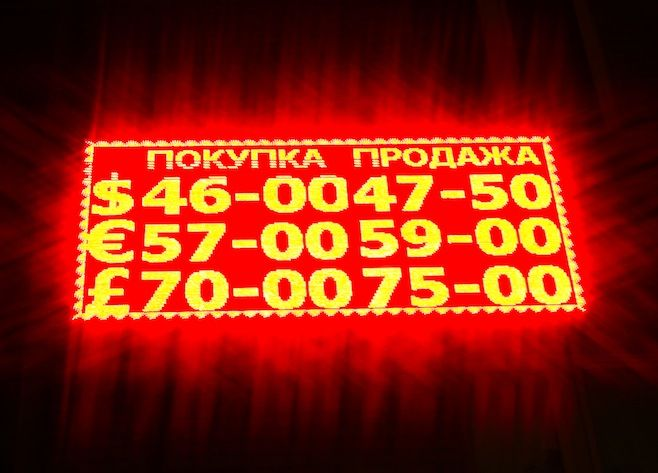 Russian expert: 200 rubles to the dollar by March 2015  2014/11/11 • Russia  Article by: TV Rain  Western sanctions in response to Russia's military aggression against Ukraine are the reason for the fall in the ruble exchange rate. By March 2015, one dollar will cost 200 rubles.  This was the view of the managing director of Finam Management investment company, Nikolai Solabuto, in an interview on TV Rain in Moscow.