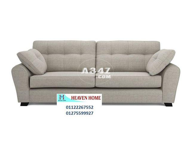 كنبات مودرن افضل كنبات مودرن اسعار مميزة 01275599927 Furniture Sectional Home Decor