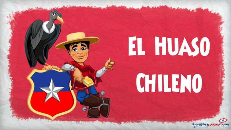 """A booklet with cultural Spanish activities around """"El Huaso Chileno."""" Spanish teachers can present the Chilean Huaso with a video and other activities. #Chile #SpanishClass #Culture"""