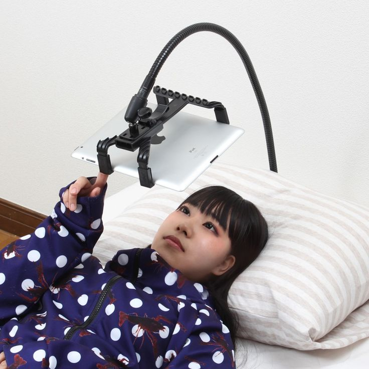 Tired of dropping your mobile device on your face while texting and watching YouTube while lying on your back in bed?