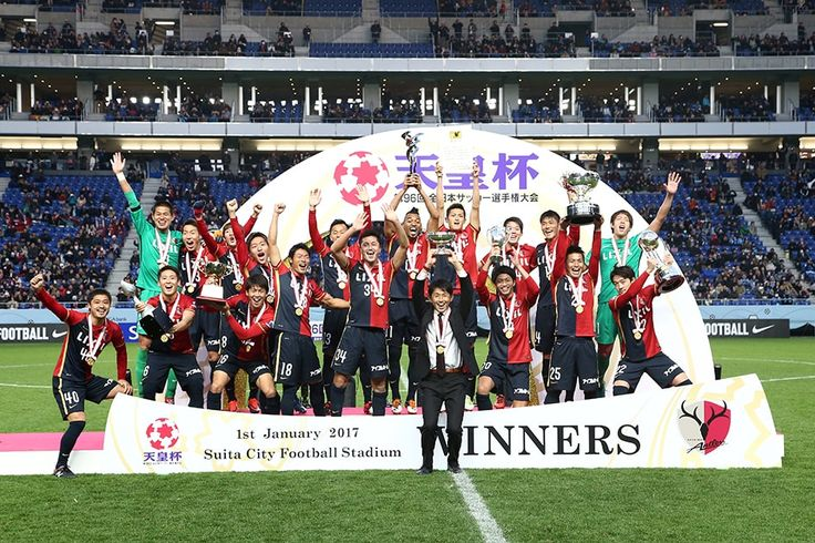 Kashima Antlers completed Japan's domestic double on New Year's Day by defeating Kawasaki Frontale 2-1 in the Emperor's Cup final in Suita.