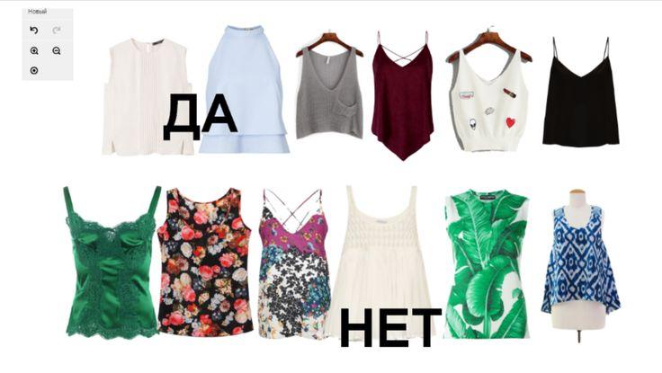 basic clothing for the photo shoot