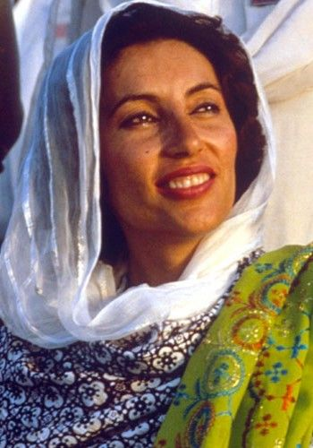 Benazir Bhutto First to lead a Muslim state