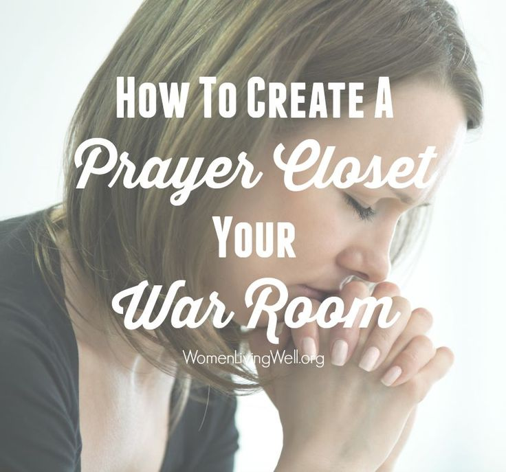 At times, my prayer life has felt like a wrestling match – with distracted thinking, interruptions from kids, or worse…drifting off to sleep. A thousand invisible enemies seem to fill the air the minute I sit down to pray. Anyone else relate? This is war my friends. Here's what my prayer closets (aka war rooms) have looked like.