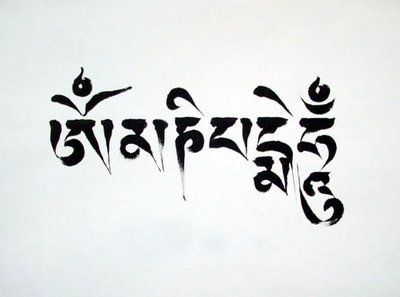 """My tattoo: Om Mani Padme Hum.  A Buddhist mantra that roughly translates to, """"Behold! The jewel in the lotus!""""  The symbols are letters of the Tibetan alphabet.  From left to right, each syllable purifies you from pride, jealousy, desire, prejudice, possessiveness, and hatred."""