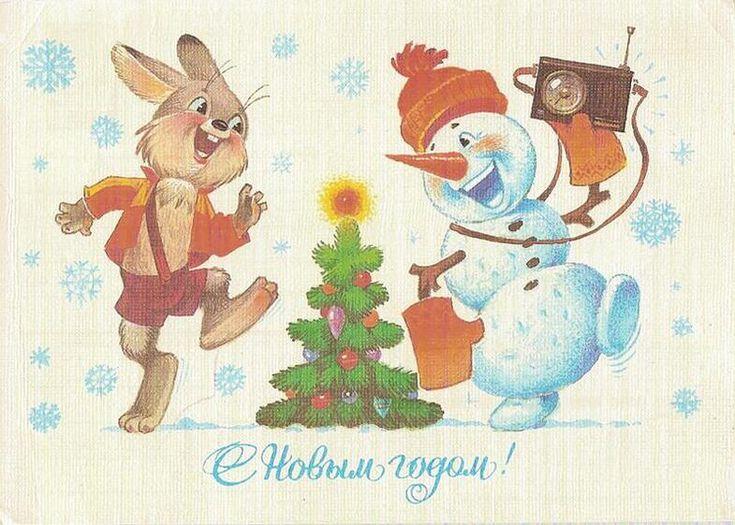 Сколько стоят открытки советских времен