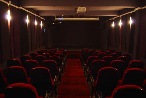 Nueva sala de cine del Bar the Clinic