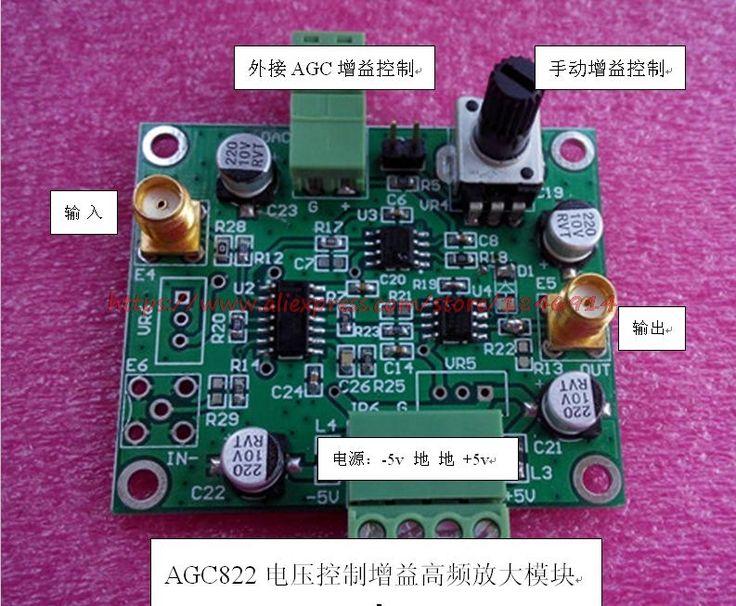 VCA822 module AGC module automatic gain control DAC voltage control