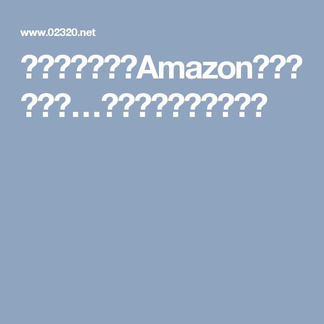 書店で売切れ、Amazonには転売屋が…ってときの本の探し方