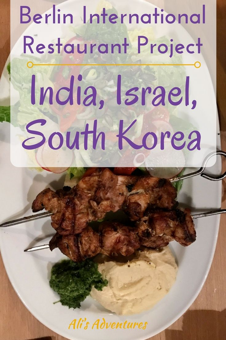 Today I'm checking out some interesting food in Berlin with the Berlin International Restaurant Project: India, Israel, South Korea!