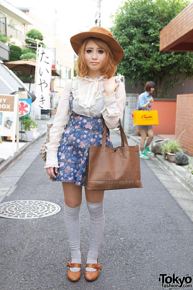 Jaoanese Street Fashion