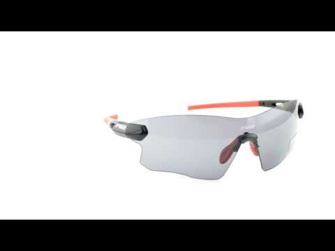 (1) R2 AT084 A napszemüveg (cat. 2) - YouTube
