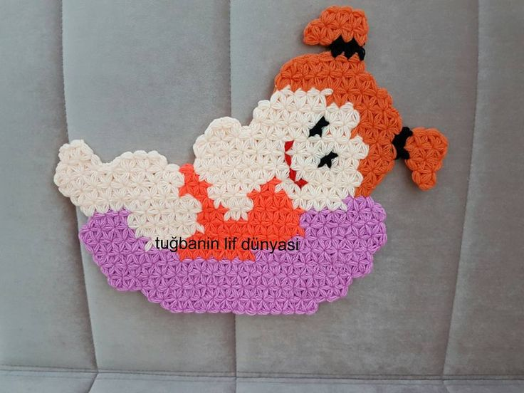 Bebek Lif Yapılışı #crochet #örgü #knit #knitting