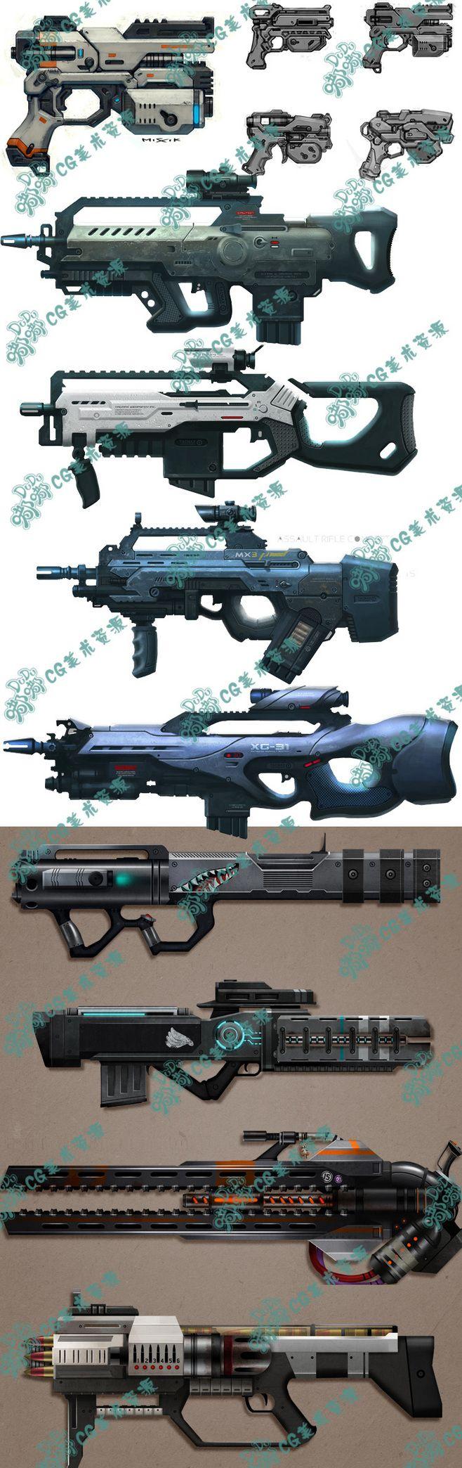 390 游戏科幻武器 射击类游戏枪支照片...