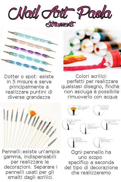 Strumenti per la Nail Art, nailart, nails, polish, mani, manicure, nailartpaola, unghie, smalti, bellezza, makeup, beauty, tutorial.