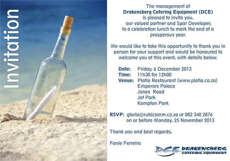 DCE year-end function invite: Greece