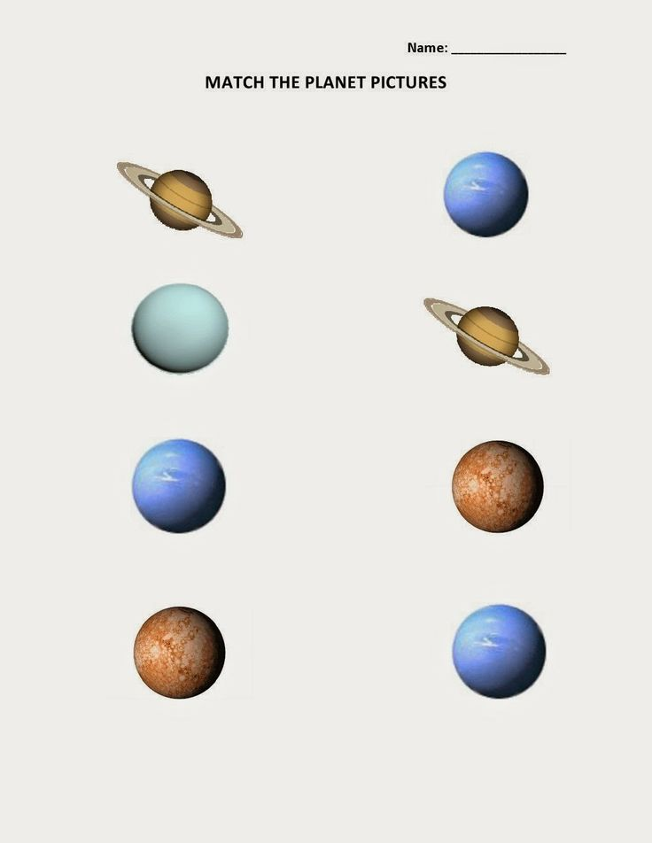 Printable Match Solar Planets Picture Worksheet