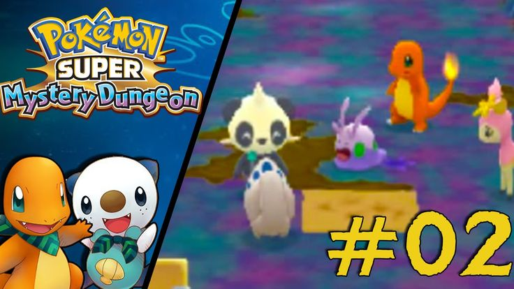 Pokémon Super Mystery Dungeon #2 - Bullying no Goomy