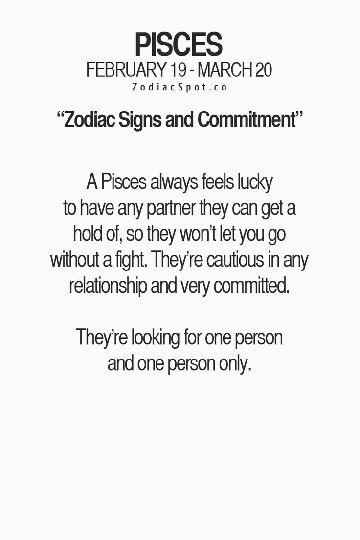 What Does A Pisces Man Want