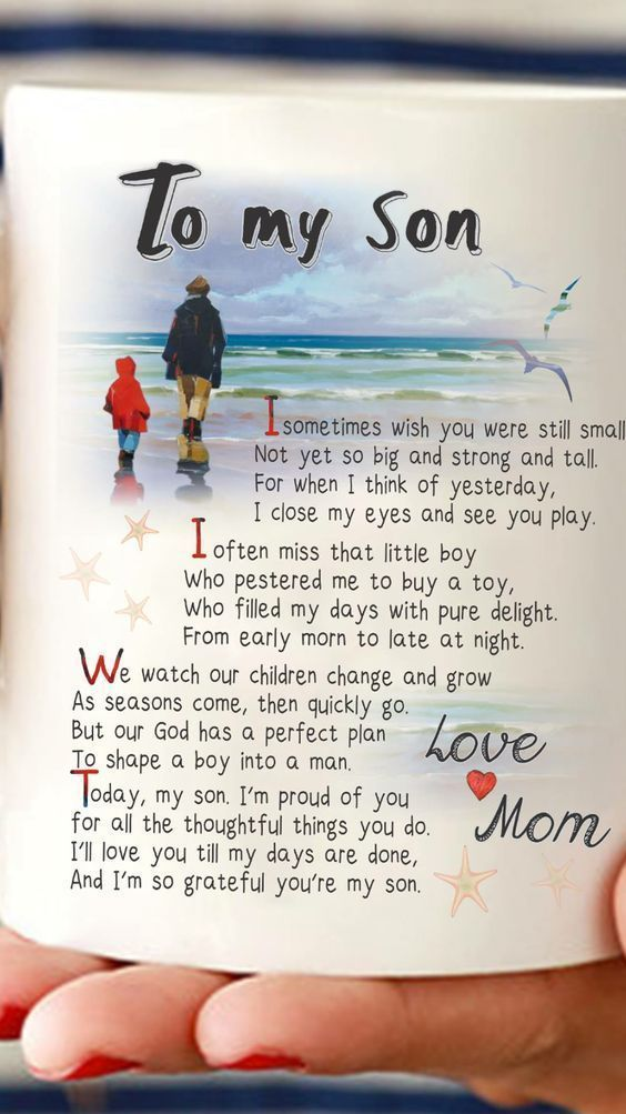 Nancy Way | jm | Son quotes, My children quotes, Mother son