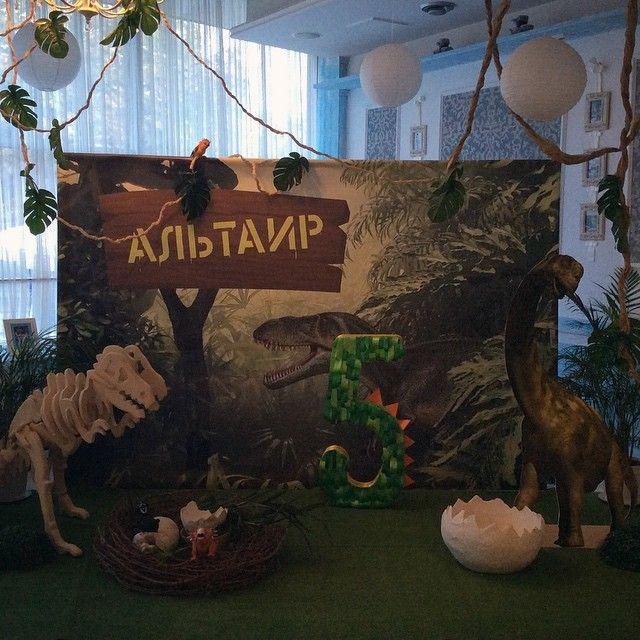Вот такая чудесная фотозона получилась у нас для маленького юбиляра! #иринаунгарова #декор #втренде #декоратор #стильныйдекор #стильноеоформление #оформление #оформлениестола #оформлениеодесса #деньрождения #динозавр #динозавры #тиранозавр #трицератопс #ялюблюсвоюработу #красота #аунасвсегдакрасота #паркюрскогопериода #jurassikpark