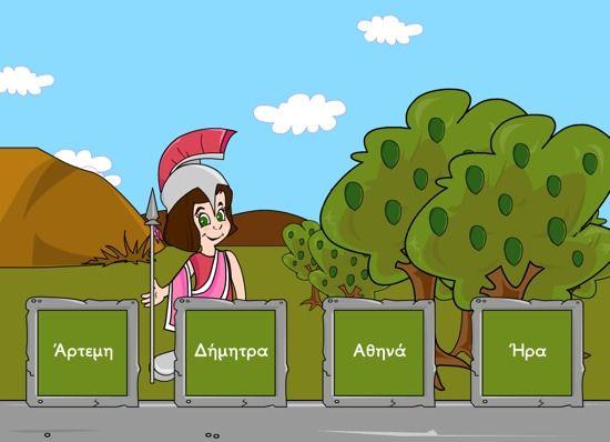 Ένα ελληνικό site γεμάτο εκπαιδευτικές δραστηριότητες για παιδάκια της Α', Β΄και Γ΄Δημοτικού!