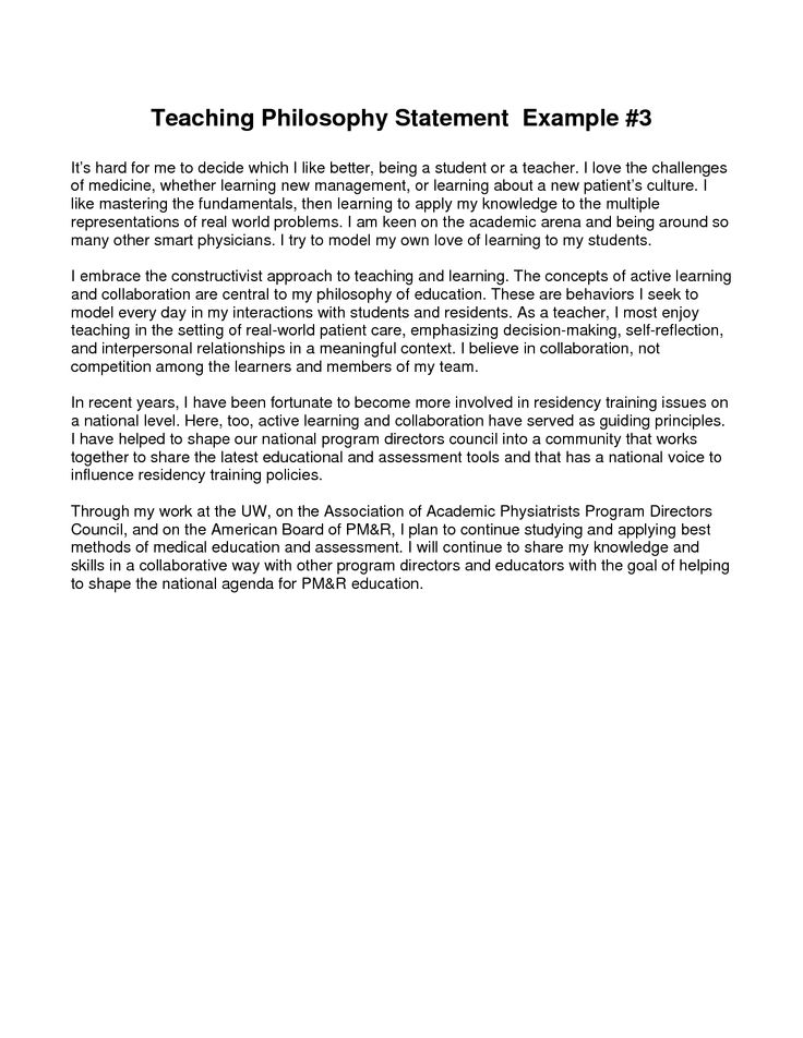 writing a teaching philosophy statement Sample educational philosophy statements sample #1 my philosophy statement on education teaching is a lifelong learning process of learning about new.