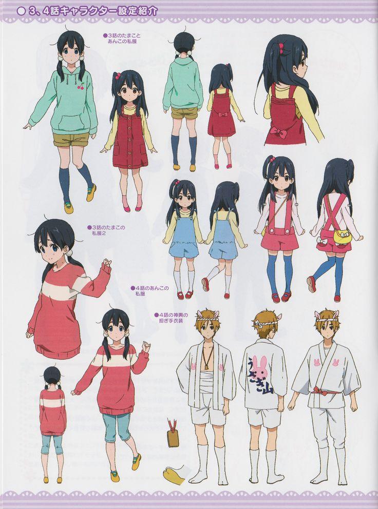 Character Design Zerochan : Tamako market zerochan art character design