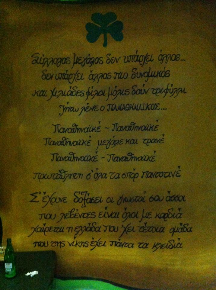 #Tafos tou indou #pavlos giannakopoulos