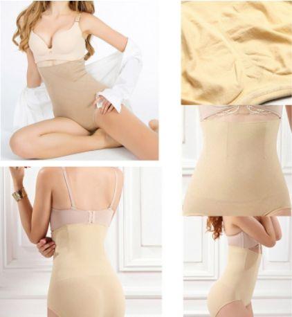 Ultra-Thin High Waist Shaping Panty