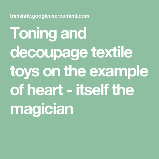 Toning and decoupage textile toys on the example of heart - itself the magician