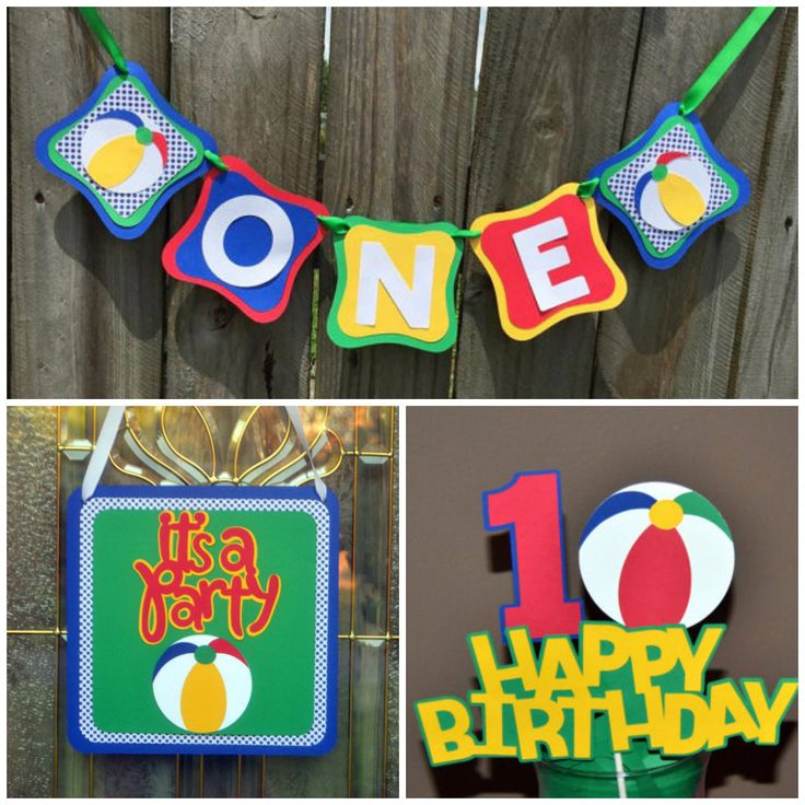 Beach Ball Party Package, Beach Ball First Birthday, Boy Beach Ball Birthday Party Decorations, Beach Ball Party in a Box by CelebrateCustomEvent on Etsy