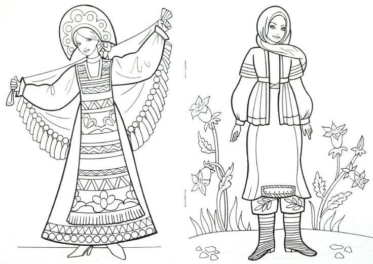 янукович русские народные костюмы рисунки карандашом там велосипед, обслуживание