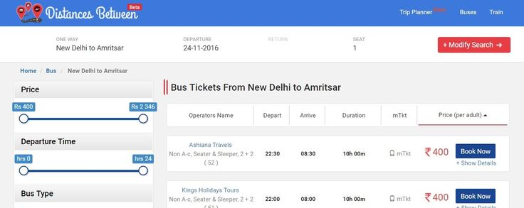 Get New Delhi to Amritsar Bus Tickets Volvo Booking Non AC Seater, New Delhi to Amritsar Sleeper Online Fares, Distance, Boarding Point, Timings & Routes.
