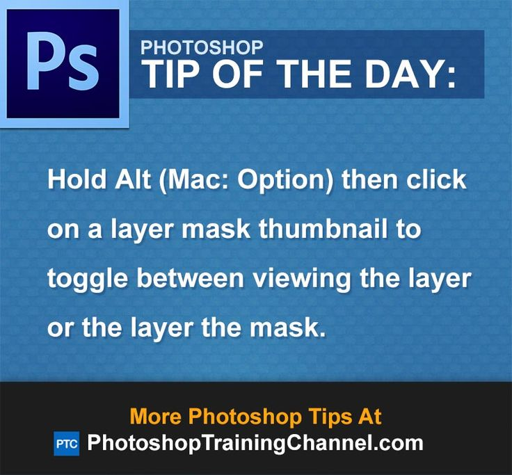 Hold Alt (Mac: Option) then click on a layer mask thumbnail to toggle between viewing the layer or the layer the mask.