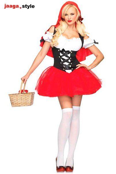 Little Red Riding Hood ( -40% ) Какая девушка не мечтает стать героиней сказки? Ведь они такие милые и очаровательные! И они всегда находятся в центре внимания. У вас есть возможность премерить на себя образ сказочного героя и стать звездой вечера! Представленный костюм Le Frivole Наивная Красная Шапочка http://j.mp/1NMREGa состоит из накидки-капюшона на голову и роскошного платья с юбкой и пикантной шнуровкой. P.S. Всем Удачных Множественных Слияний #минус40процентов #jaagastyle