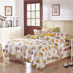 78 meilleures id es propos de couette floral sur. Black Bedroom Furniture Sets. Home Design Ideas