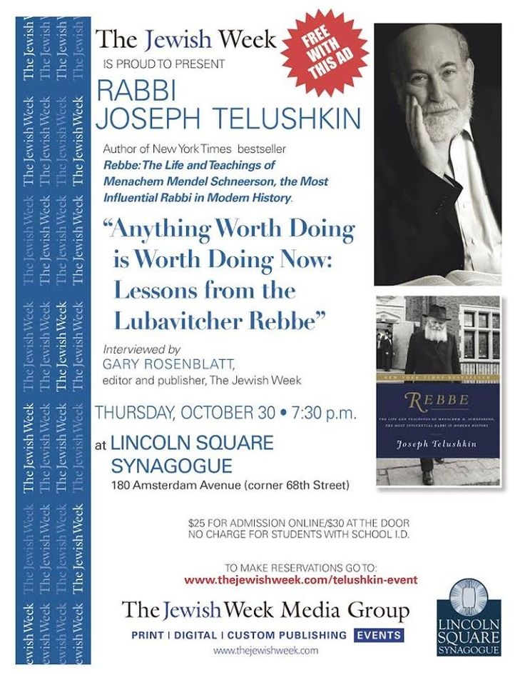 Bring this flyer to the Lincoln Square Synagogue TONIGHT for FREE ADMISSION to an interview between The Jewish Week's Gary Rosenblatt and Rabbi Jospeh Telushkin on the Lubavitcher Rebbe: