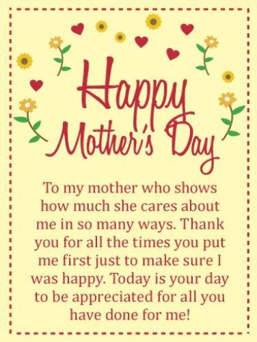 10 best mothers day cards for daughter images on pinterest happy mothers day greetings 2017 quotes to a friend sister wife from daughter son on facebook pinterest whatsapp m4hsunfo