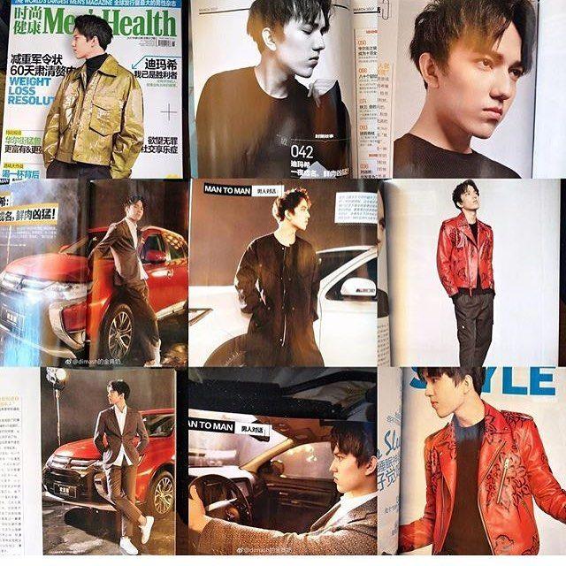 Dimash in Men's Health Magazine China