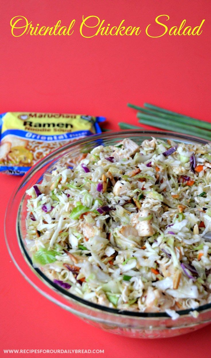 Oriental Chicken Salad - Soy Sauce, vinegar, and sugar make a great dressing for this Oriental Salad. The Ramen Noodles and slivered almonds give it lots of crunch.