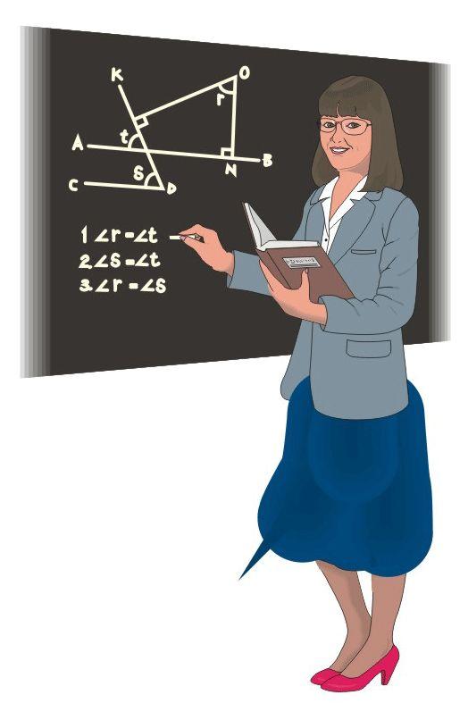 Учителю математики картинки, рабочий