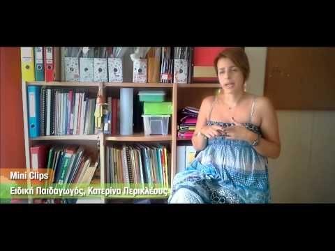 """▶ Πότε πρέπει ένα μικρό παιδί να αρχίσει να διαβάζει; """"Λεξιμάθεια Mini Clips"""" - YouTube"""